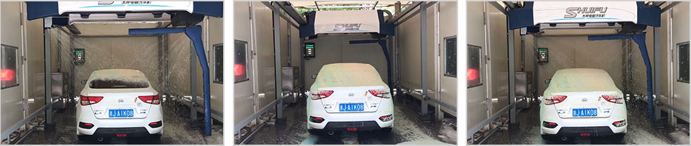 tri-color of shuifu touchless car wash machine