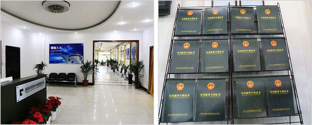HANGZHOU-SHUIFU-CAR-WASH-EQUIPMENT-CO.,LTD-factory-patents.jpg