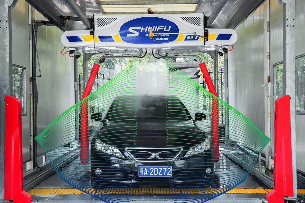 Shuifu Car Wash